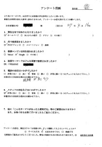 三重県伊賀市にて不用品の回収処分 お客様の声