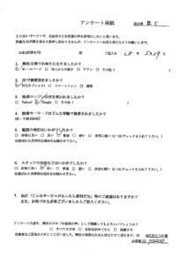 松阪市にて廃品回収 お客様の声