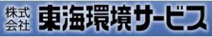 株式会社東海環境サービス/本社