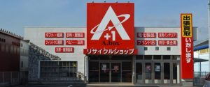 A・boxプラスワン津南店