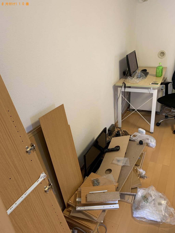 【伊勢市】洗濯機、電子レンジ、冷蔵庫、テーブル等の回収・処分