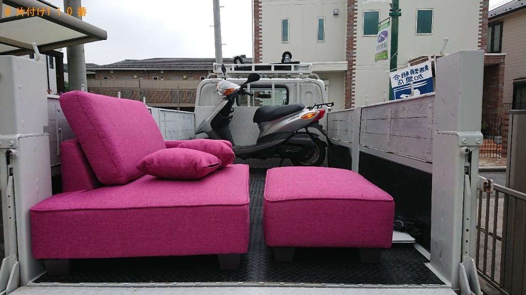 【伊勢市】ソファー、椅子、スクーター、パソコン、座椅子の回収