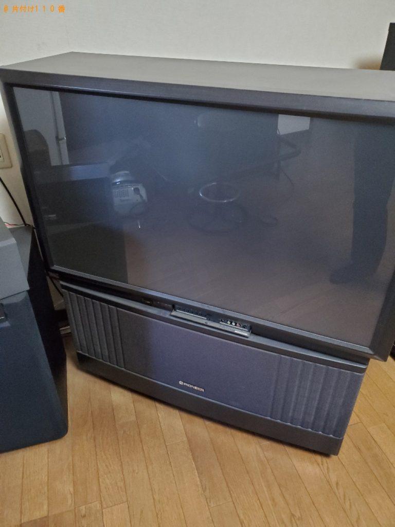 テレビ、マッサージチェアの回収・処分ご依頼 お客様の声